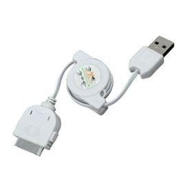 Câble USB rétractable pour Apple iPhone3/iPhone4 /ipad1/iPad2 /iPod/